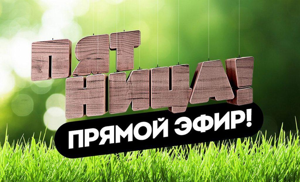 Кадры из сериала Робинзон 1 сезон