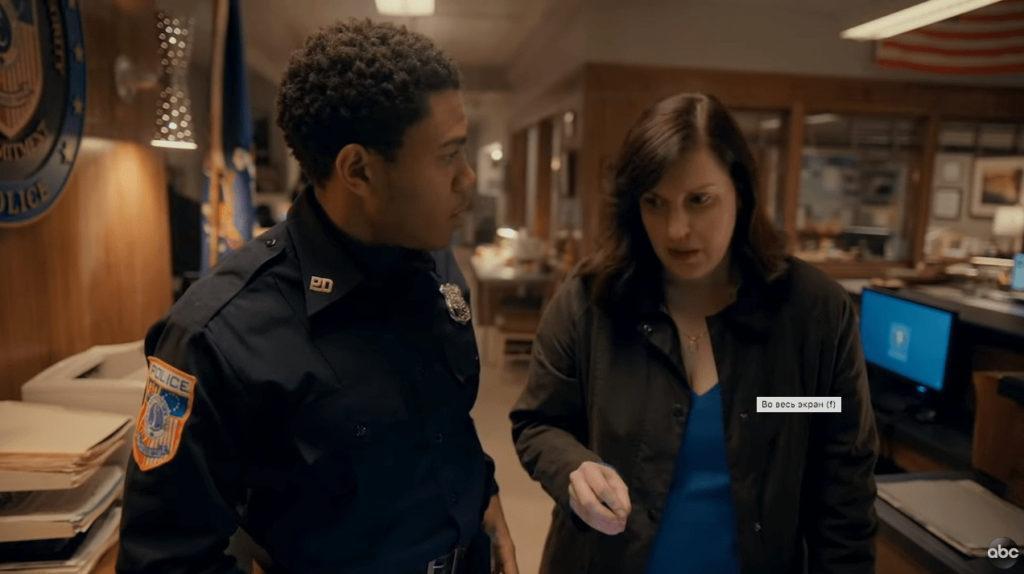Кадры из сериала Явление 2 сезон