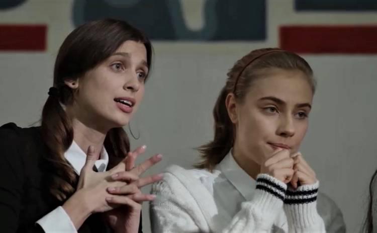 Кадры из сериала Игра в судьбу 2 сезон