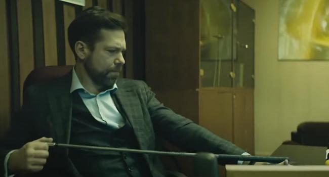 Немцы 2 сезон — дата выхода продолжения драмы, трейлер